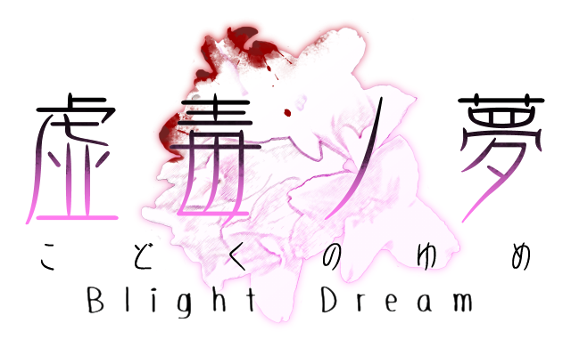 Blight Dream